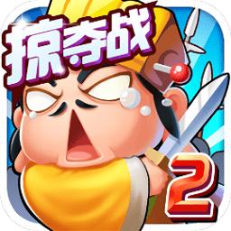刘备磕头2无敌版