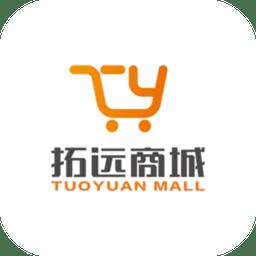 郑州拓远商城手机版