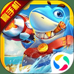 国民捕鱼4399游戏