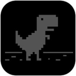 恐龙酷跑无限钻石版