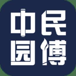 中民園博教育手機版