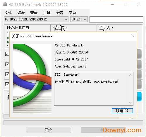 AS SSD Benchmark(ssd专用测试软件) v2.0.7321 汉化绿色版 0