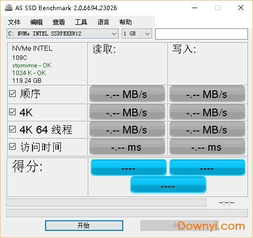 AS SSD Benchmark(ssd专用测试软件)