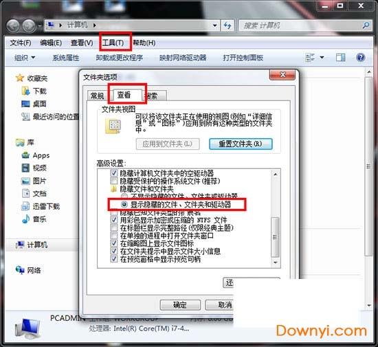 ArtiosCAD 14中文破解版