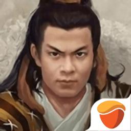 武侠群侠传无限元宝版