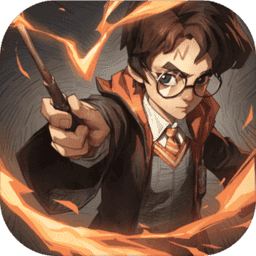 哈利波特魔法覺醒無限金幣版