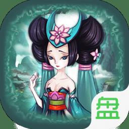 妖仙道游戲