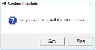 visual basic 5.0�\行�� 32位 0