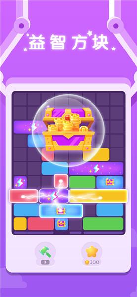 益智超神手游(puzzle go) v1.6.501 安卓最新版 0