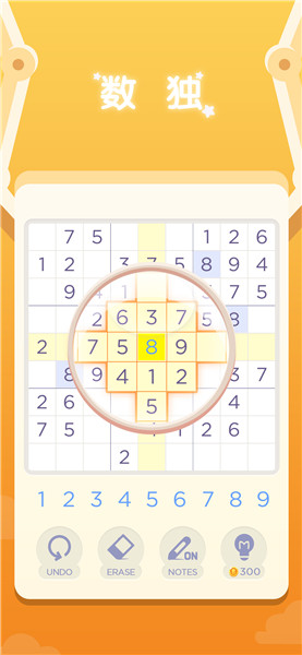 益智超神手游(puzzle go) v1.6.501 安卓最新版1