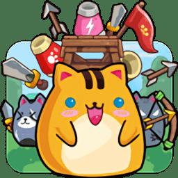 貓咪守衛戰無限金幣鉆石版