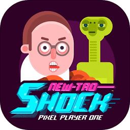 头号像素玩家无限爱心版(newtro shock)