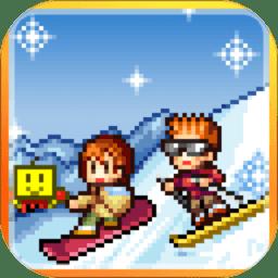闪耀滑雪场物语无限资源版