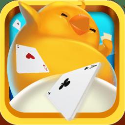 安徽摜蛋邊鋒游戲大廳手機版