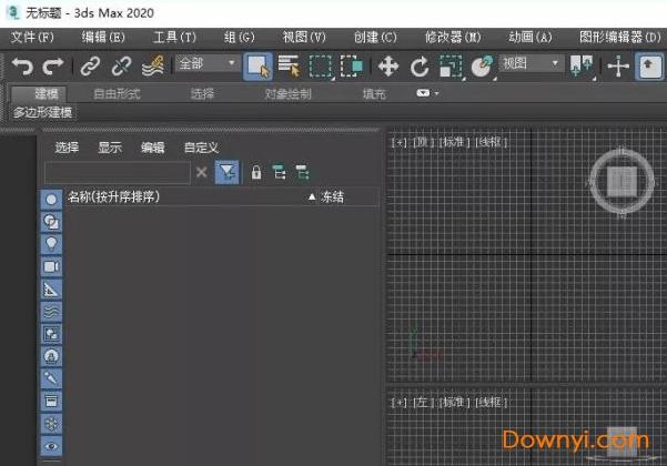 autodesk 3ds max2020破解版 中文版 0
