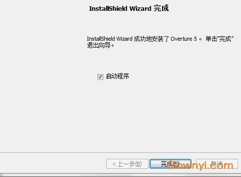 overture4.0中文版 v4.0 免费版 1