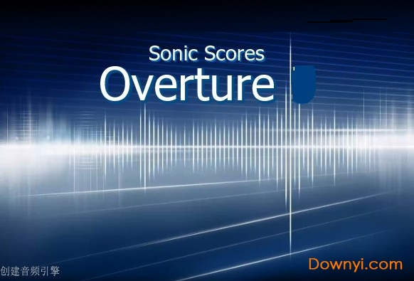 overture4.0打谱软件