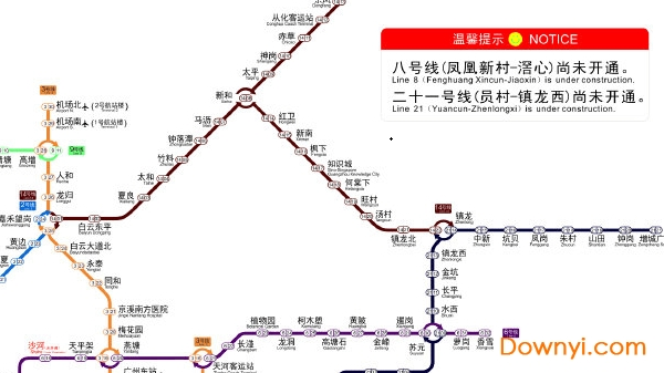 广州地铁规划图2025高清电子版 清晰版 0