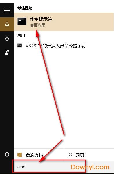 微软kb2729094更新补丁