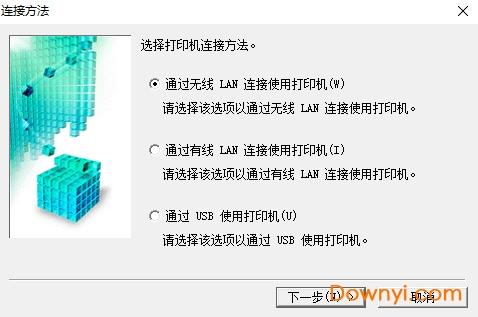 佳能ts3120打印机驱动 官方版 0