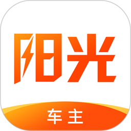 阳光出行车主端app手机版