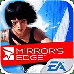 鏡之邊緣手機版(mirrors edge videos)