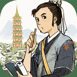 江南百景图游戏v1.5.0 安卓官方版