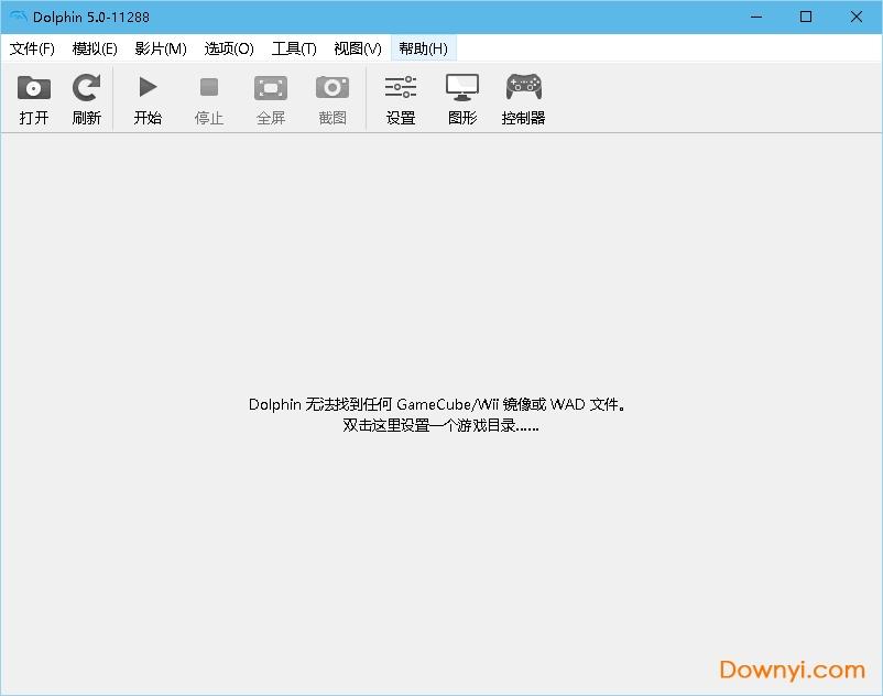 海豚wii模拟器汉化版(Dolphin) v5.0-11288 官方最新版 2