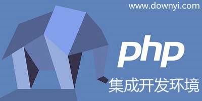 php����寮�����澧�