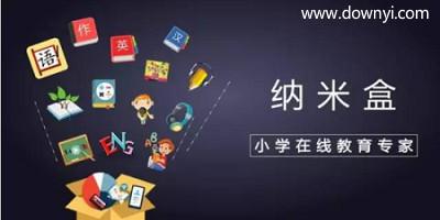 �{米盒app