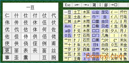 鼠标打字高级版iii v2010 3.9.1 电脑版 0