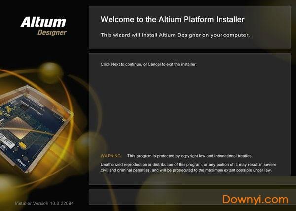 ad10keygen软件