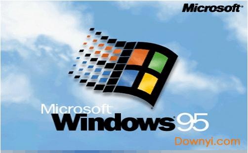 微软Windows95操作系统 官方免费版 2