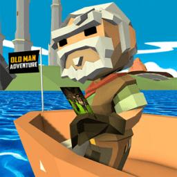 老人命运历险记游戏