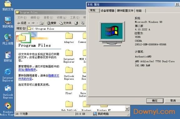 微软windows98操作系统