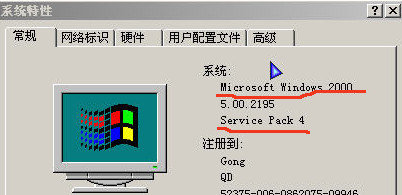 windows 2000sp4��I版