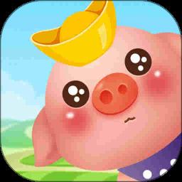 陽光養豬場PC官方版
