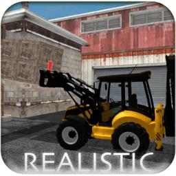 装载机驾驶模拟游戏