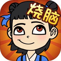 全民���X手�C游��v1.0.5 安卓版