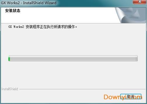 三菱PLC编程软件gx works2 64位中文版 免费版 0