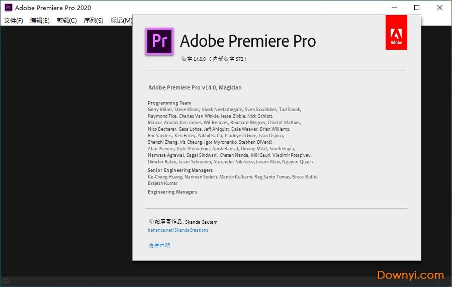Adobe Premiere Pro cc2020破解�a丁 v2.4 �G色版 0