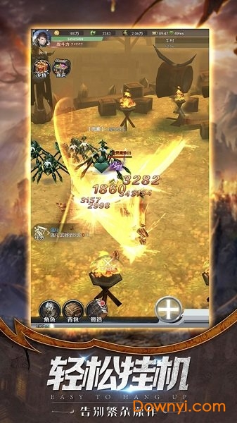 终局之战iphone版