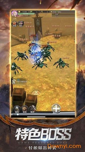 终局之战iphone版 v1.0 苹果版 1