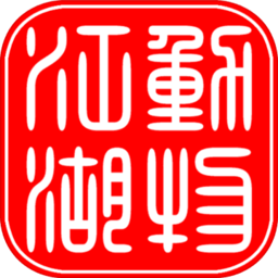 动物江湖无限元宝材料版