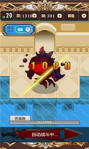 勇者变强靠公主无限金币版 v1.3 安卓最新版 2