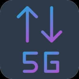 手机5g网络测速软件