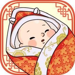 中国式人生最新版