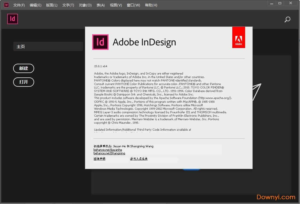 Adobe InDesign 2020免补丁破解版 v15.0.1.209 直装版0