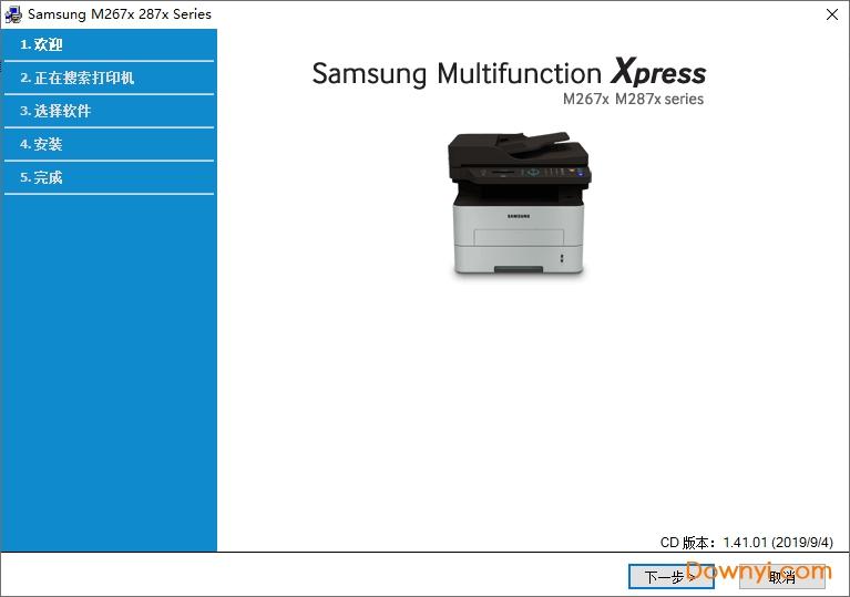 惠普2676打印机