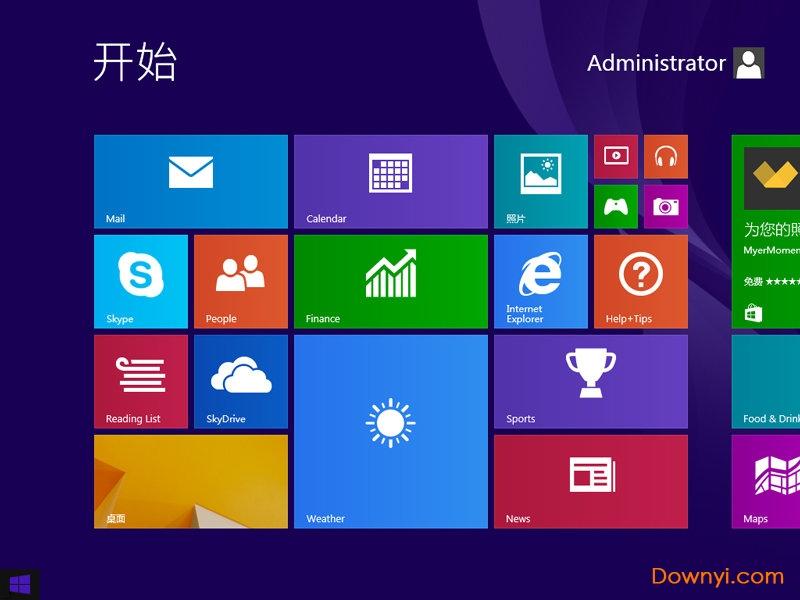windows8.2系统最新版